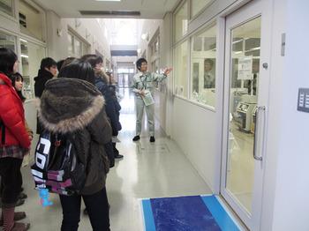環境放射線監視センター.jpg