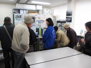20141211震災アーカイブ室